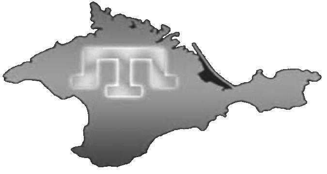 Kırım Tatar Milli Kurultayı'nın 100. yılı  ve  Kırım Halk Cumhuriyeti