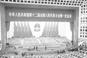 Çin'de anayasa değişikliği onaylandı: Tek adama doğru mu?