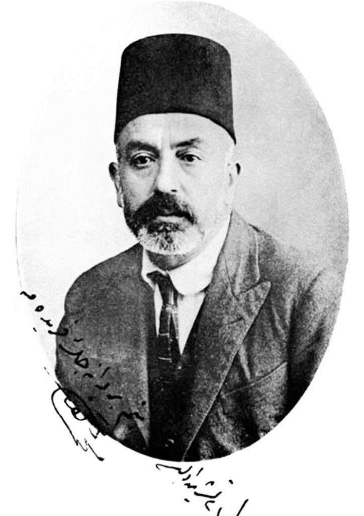 Mehmet Akif Ersoy'da Türk kimliği