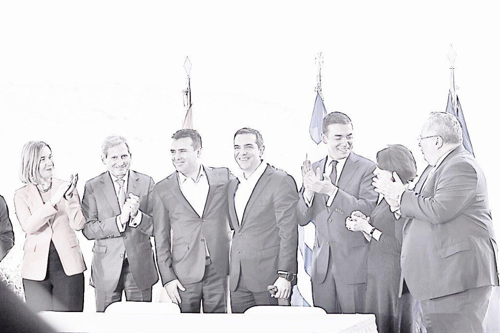 """Makedonya-Yunanistan Anlaşması: Antik Makedonlarla İlgisi Olmamak Kaydıyla """"Kuzey Makedonya"""""""