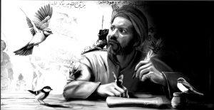 İbn Haldun'da tarih ve devlet kuramı üzerine düşünceler
