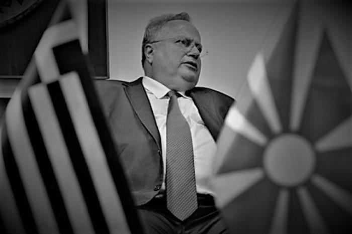 Yunanistan'da Makedonya krizi, Soros sürprizi