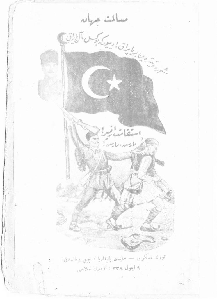 Kurtuluş Savaşı sonuna doğru bir Türk kadınının feryadı: Meliha Naciye- Müsālemet-i Cihān! Yarabbi! Bizi kurtar! (1922)