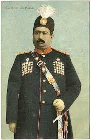 Muhammed Ali Şah
