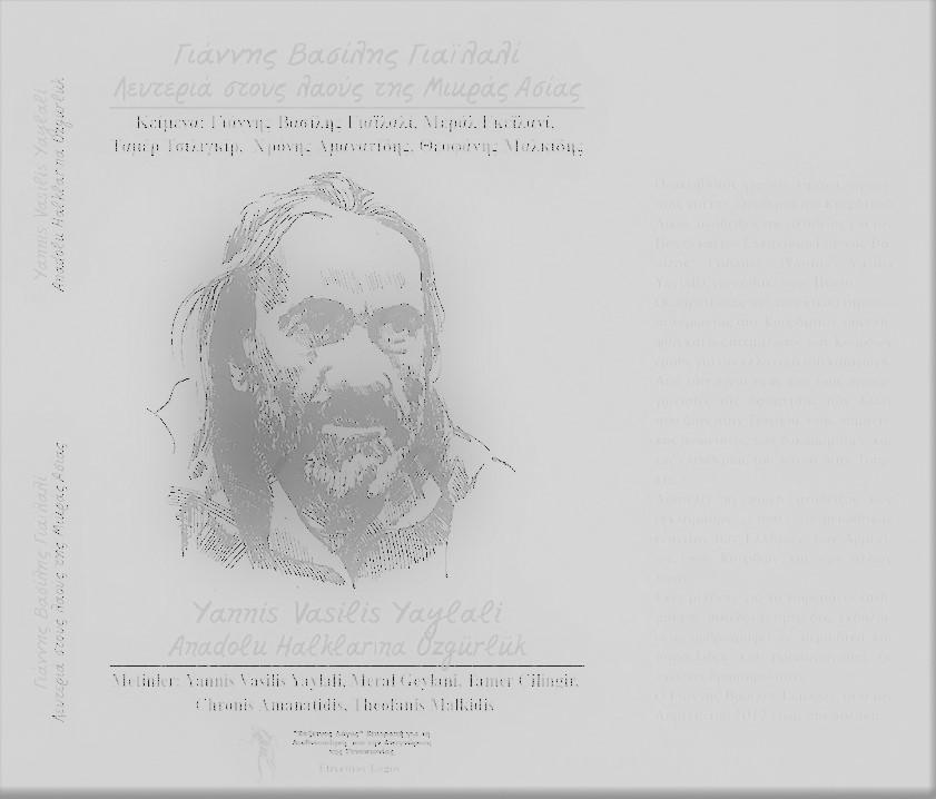 Sözde Ermeni özde Türk soykırımı- Hamza Andreas Tzortis'in tek macerası Atatürk'e küfür değil