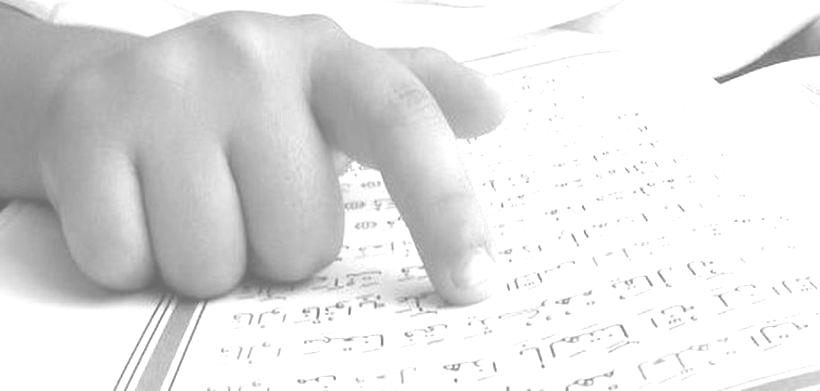 Çağımızda İslâm düşüncesinin sorunları ve çözüm yolları – 1