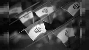 İran'ı, Persleştiren süreç: Devrim sonrası