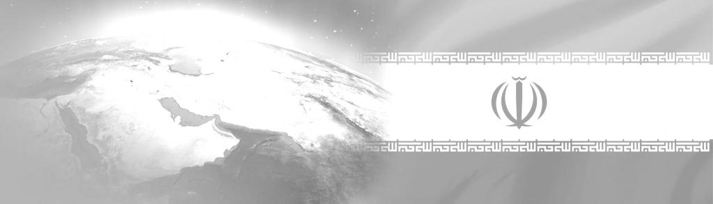 Bölgemizin jeopolitiğinde İran