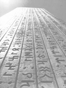 Bir iletişim aracı olarak Orhun Kitabeleri: Kitabe diktiren iradenin amaçları