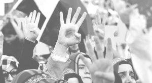 Kültür ve ahlâk erozyonuna postmodern bağlamda Siyasal İslamcılığın etkisi