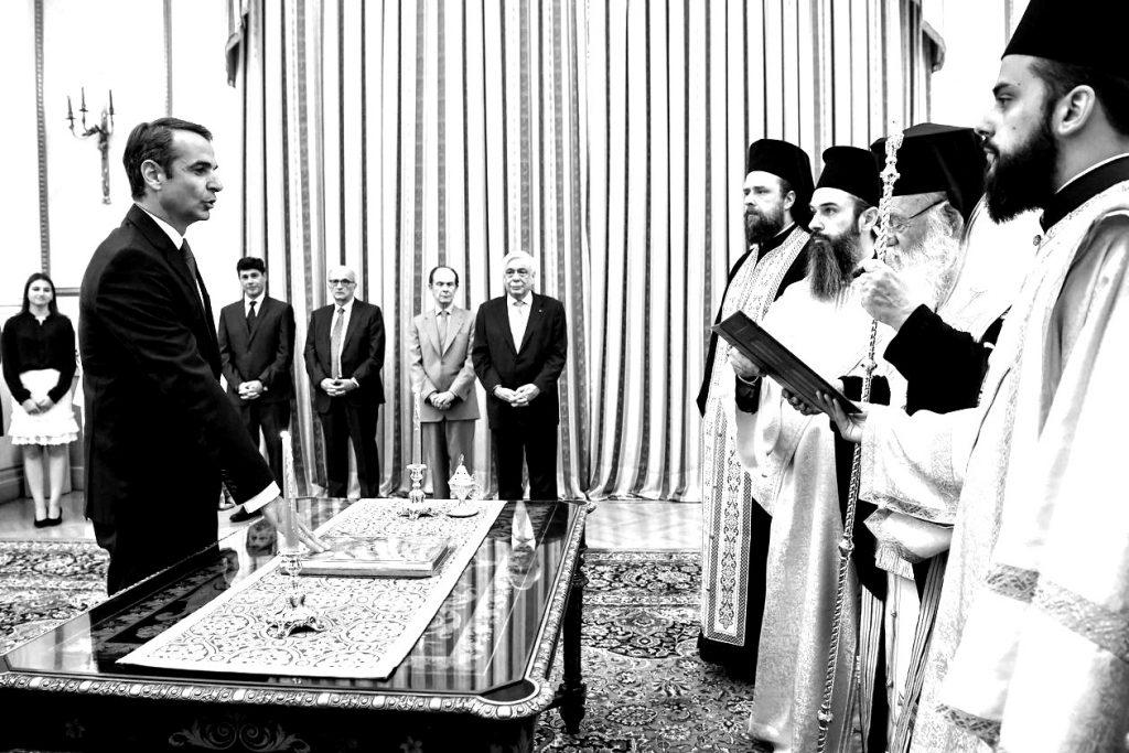 Mitsotakis döneminde Türkiye-Yunanistan İlişkileri