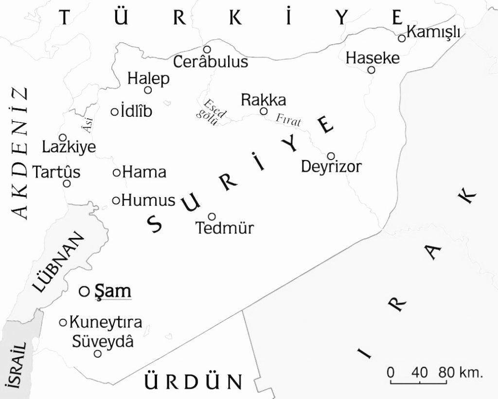 Suriye'de Türkmen Köyleri ve Ankara Antlaşması Hükümleri