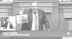 Balkanlarda espiyonaj siyaseti