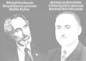 Azerbaycan Halk Cumhuriyeti'nin 102. yılı