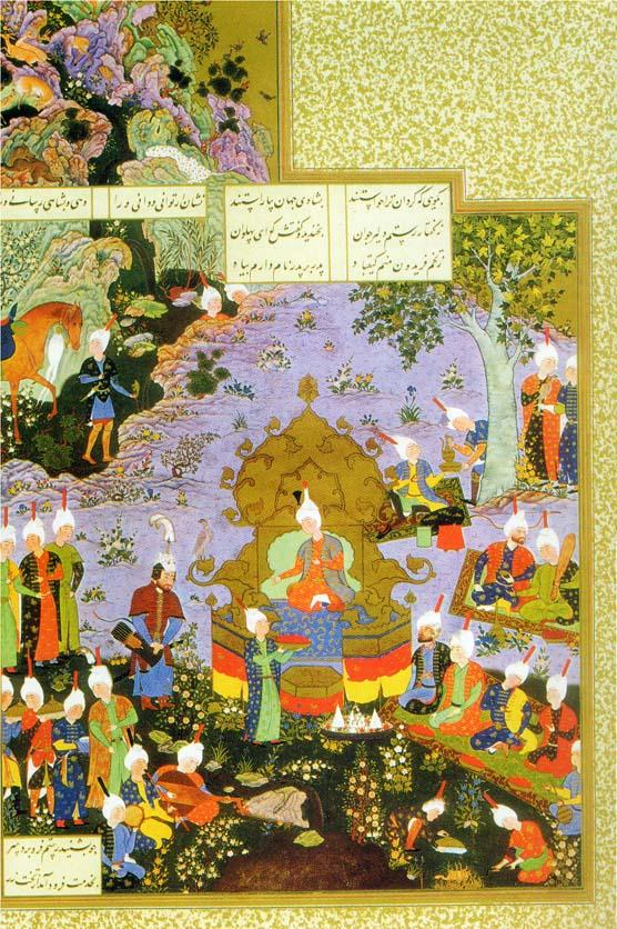 Firdevsi'nin Şahname isimli eserinden bir sayfa