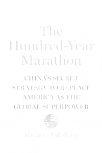 Çin'in gizli stratejisi: 100 yıllık maraton