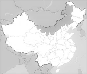 Moğol Özerk Bölgesinde ana dile Çin müdahalesi