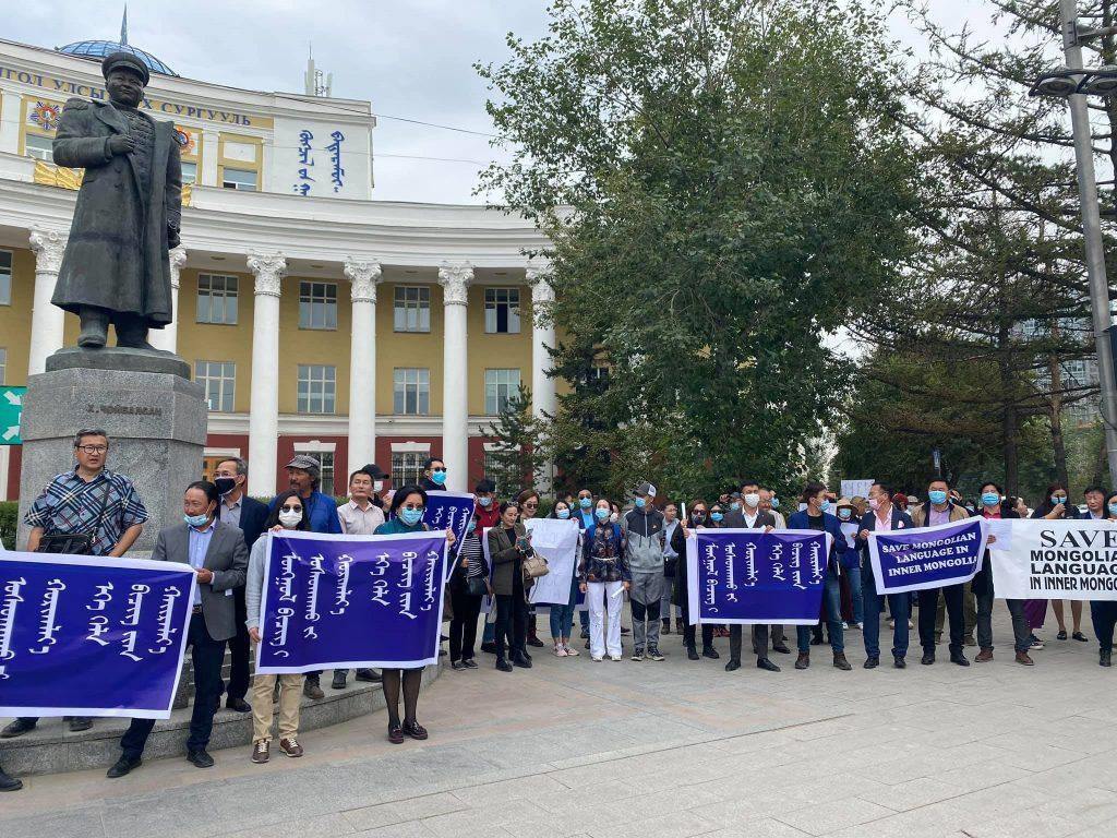 Moğolistan'ın en büyük üniversitelerinden biri olan Moğolistan Devlet Üniversitesi önünde 3 Eylül 2020 tarihinde toplanan akademisyenler