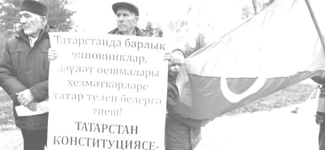 Kazan Tatarlarının son kalesi: Bütün Tatar Toplum Merkezi