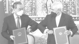 Çin-İran anlaşması: Çin, gerçekten kötü gün dostu mu?