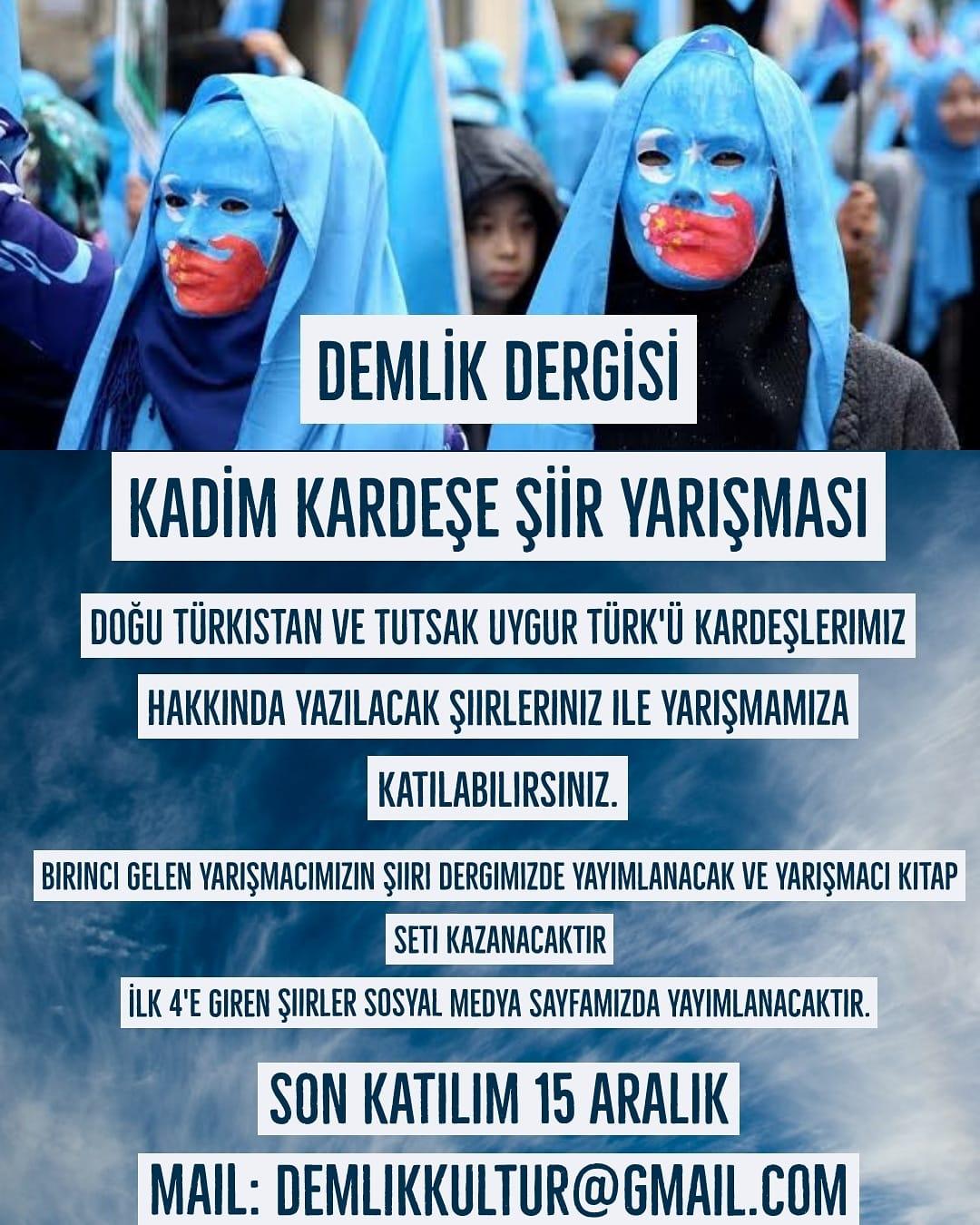 Demlik Dergisi Doğu Türkistan ve Uygur Türkleri konulu şiir yarışması düzenliyor.