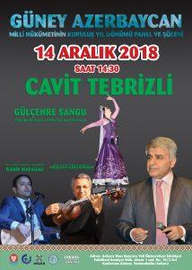 Güney Azerbaycan Millî Hükümetinin kuruluş yıldönümü panel ve şöleni