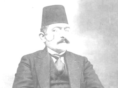 Ahmet Ağaoğlu Mirasından Yapraklar