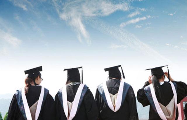 Asya'nın En İyi 100 Üniversitesi Açıklandı