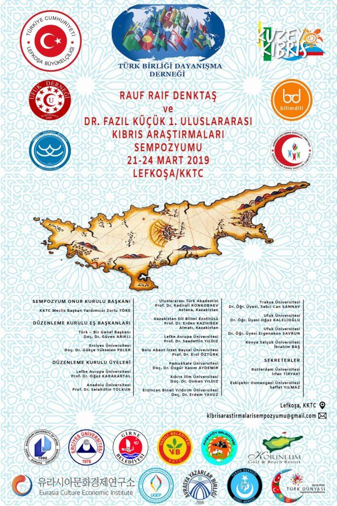 Rauf Raif Denktaş ve Dr. Fazıl Küçük 1. Uluslararası Kıbrıs AraştırmalarıSempozyumu