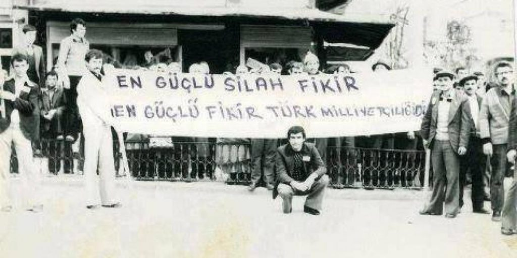 Türk Milliyetçiliğinin seçimlere etkisi