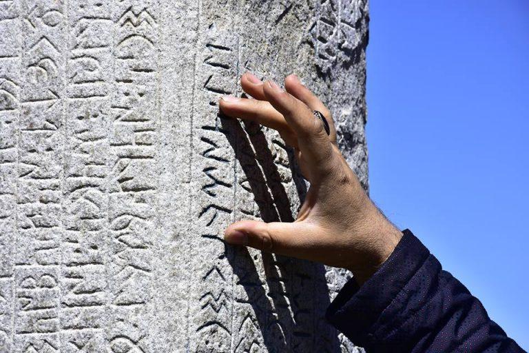 1300'yıllık taşa kazılı Türk sözü