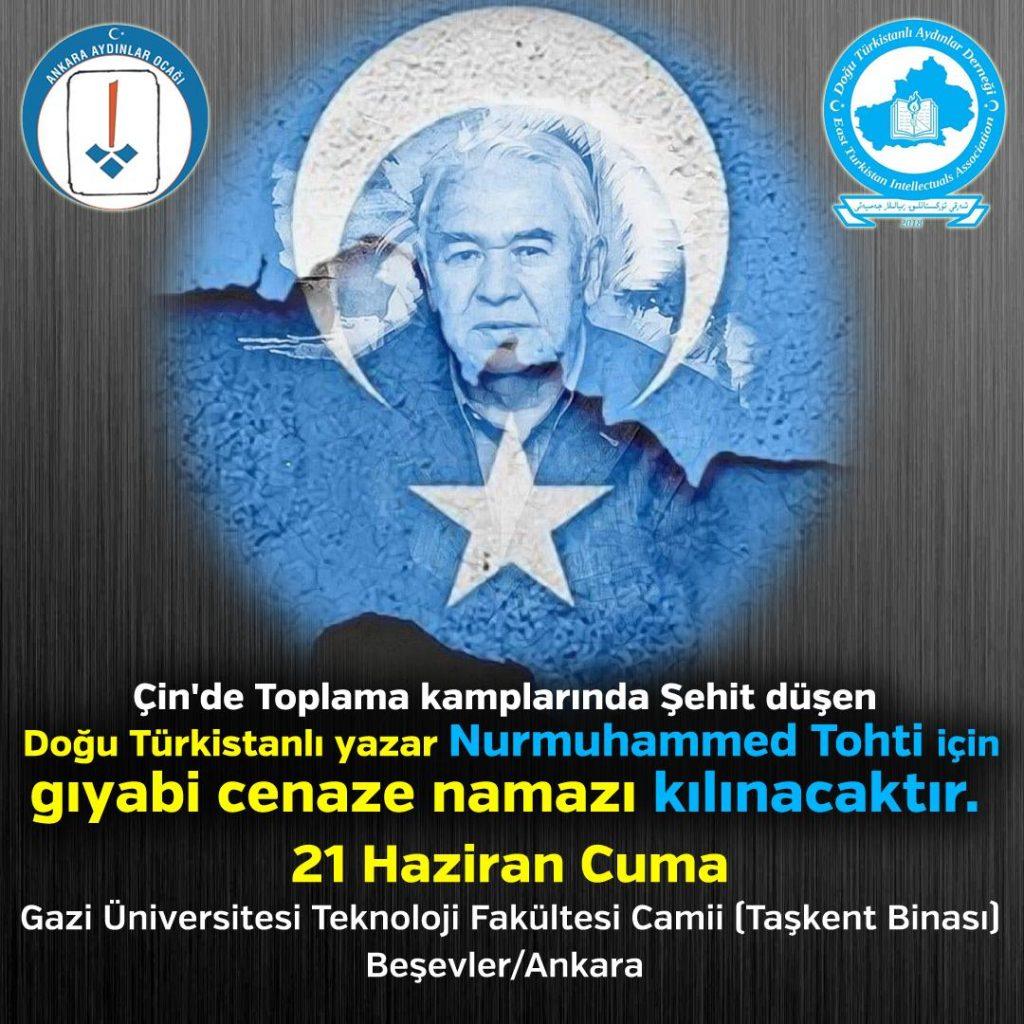 Doğu Türkistanlı şehit Nurmuhammet Tohti için gıyapta cenaze namazı
