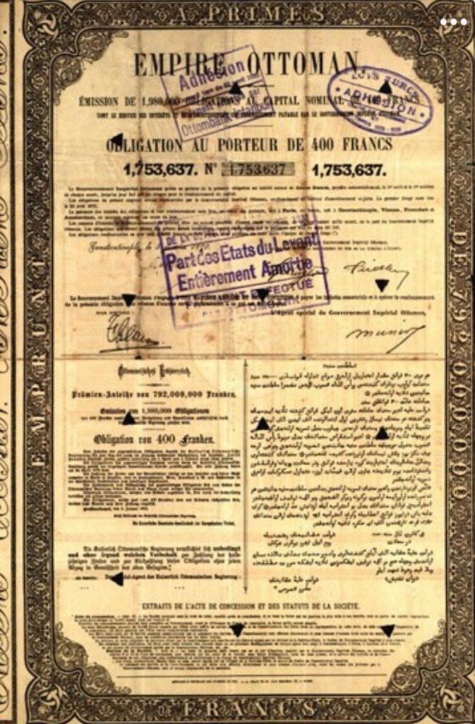 1875'teki iflasından önce Osmanlı Devleti tarafından gerçekleştirilen son istikrazlardan 1870 istikrazının tahvili
