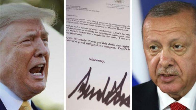 Türk tarihinde görülmemiş ağırlıkta ve zamanında cevap verilmeyen mektup da son bir aydaki en onur kırıcı olanıydı. Çöpe atıldığı söylenen bu mektupla birlikte ABD'ye gidilecek.