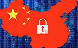 Çin'in Dijital Diktatörlüğü