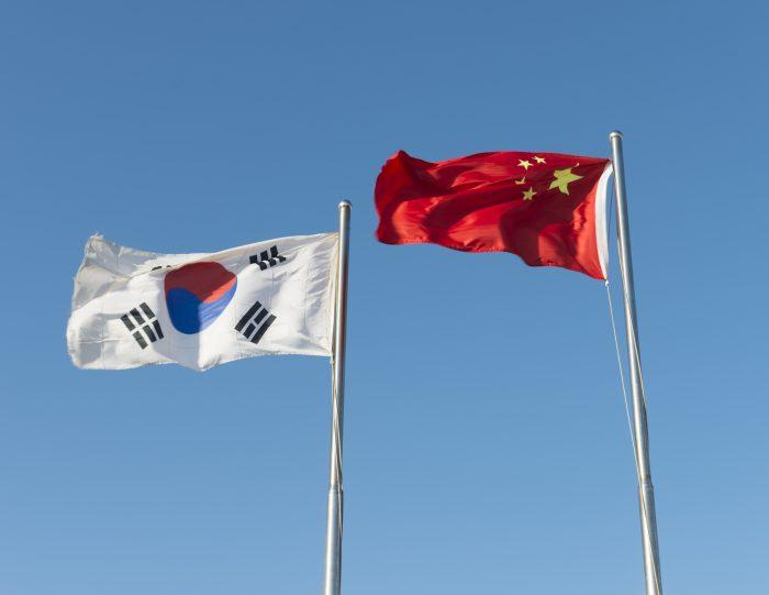 Çin ile Güney Kore arasında Doğu Türkistan tartışması