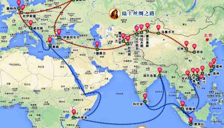 İpek bir kuşağa değişilen ülke: Doğu Türkistan