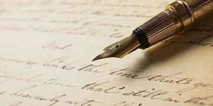 Şehidimizden Mektup Var!