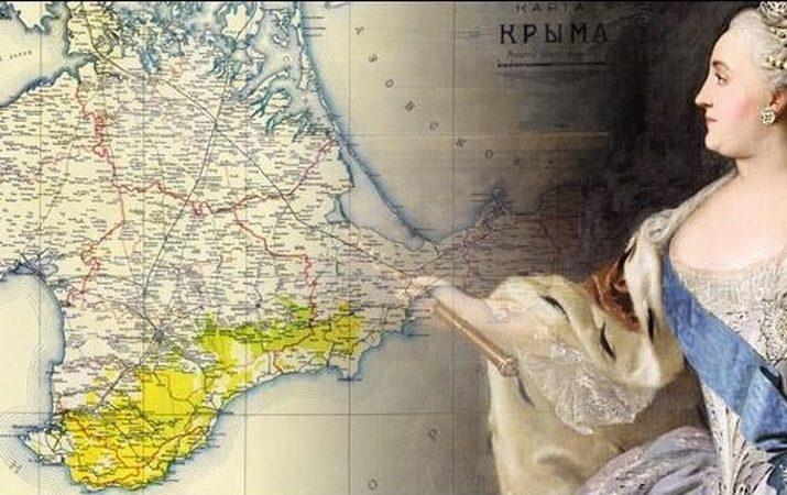 Kırım'ın işgali