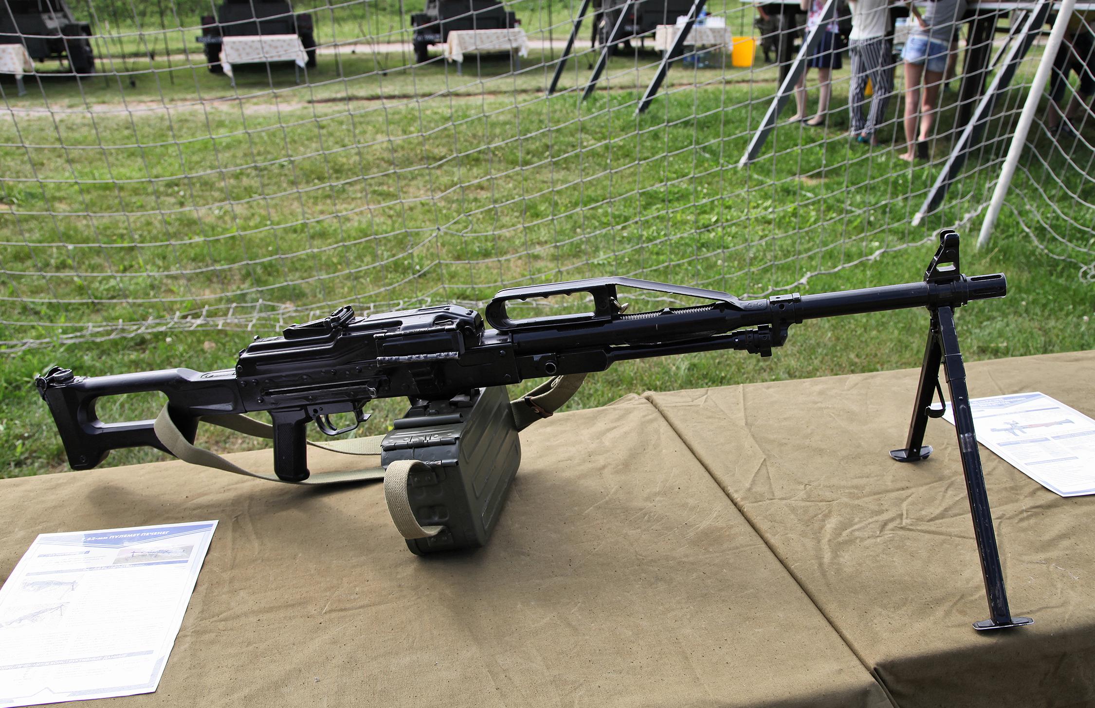 Rus piyade tüfeği