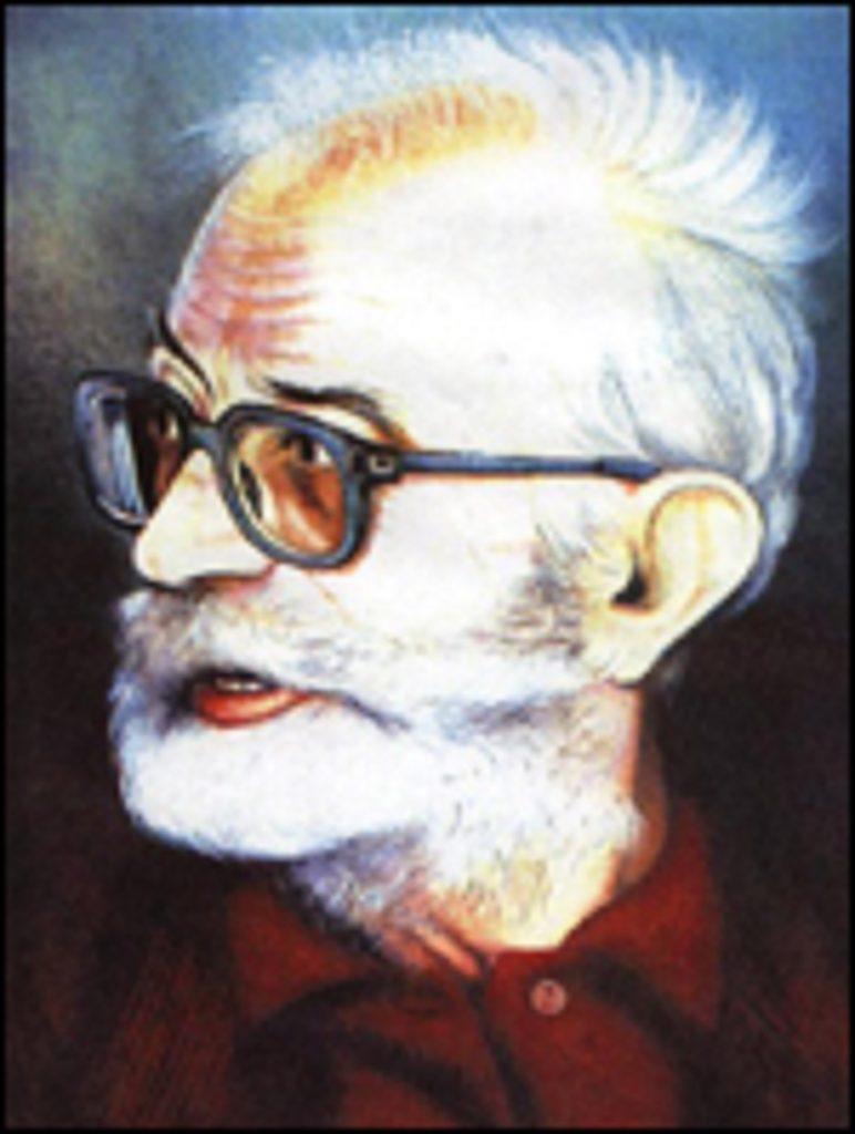 Erdemin  Zirvesindeki Adam Galip Erdem (1930-1997)
