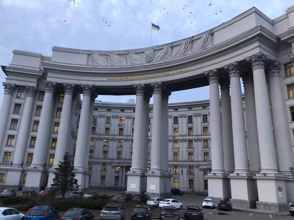 Ukrayna Dışişleri Bakanlığı