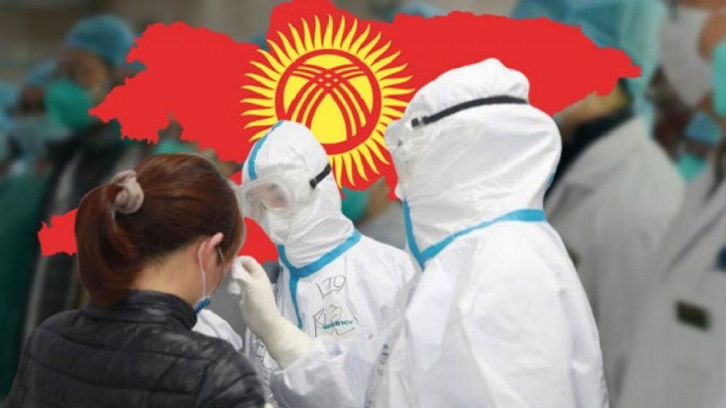 Kırgızistan Cumhurbaşkanlığında sekiz çalışana koronavirüs teşhisi konuldu
