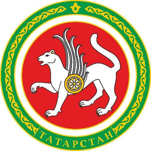Tataristan Türk Cumhuriyeti'nin bağımsızlık günü kutlandı