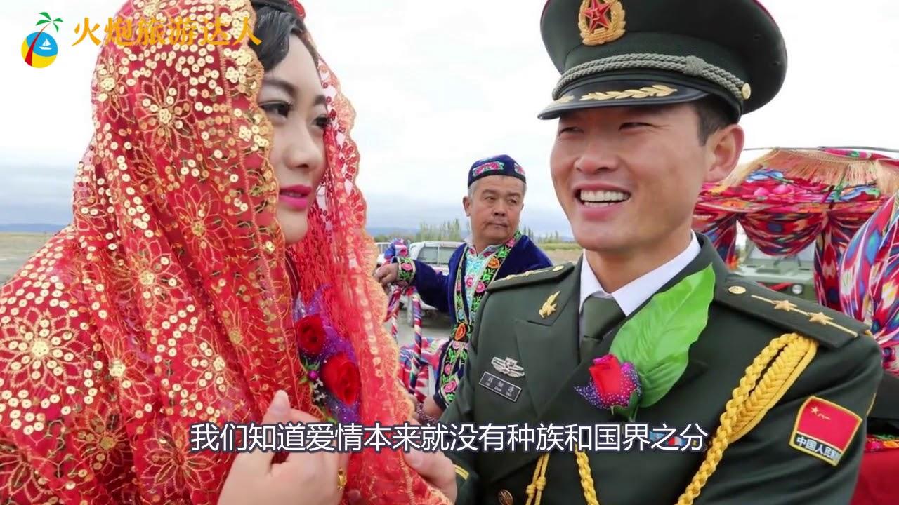 Uygur kızları Çinli erkeklerle evlenmeye teşvik ediliyor.