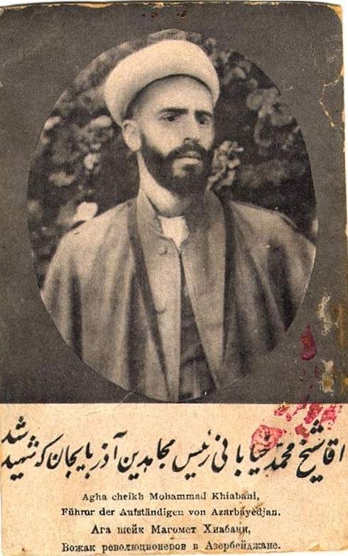 Şeyh Muhammed Hiyabani şehit edildi.