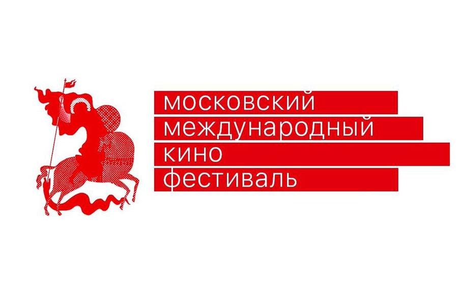 Festivalin logosu