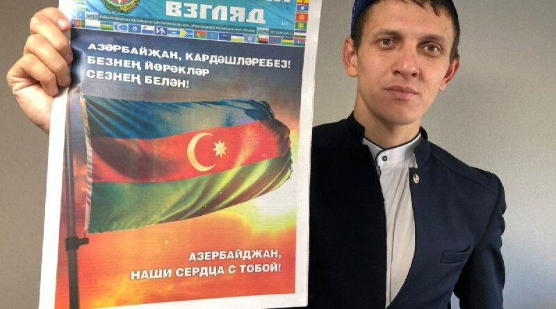 Rus Basını İNFOTEKA 24 Azerbaycan'a desteği «Terörizm» olarak değerlendirdi