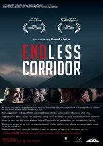 """Hocalı katliamını anlatan """"Sonsuz Koridor"""" filmi Amazon Prime Video'da"""