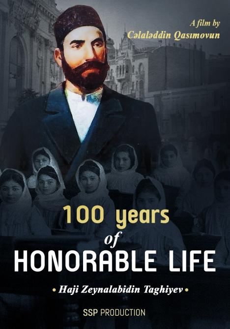 Azerbaycan belgesel filmine ABD'den diploma